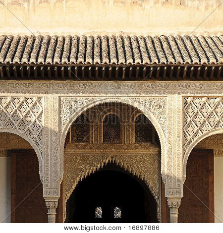 Moorish Architecture Inside The Nasrid Palace (palacio Nazaries), Alhambra