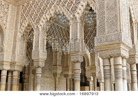 Moorish Art And Architecture Inside The Alhambra, Granada (spain)