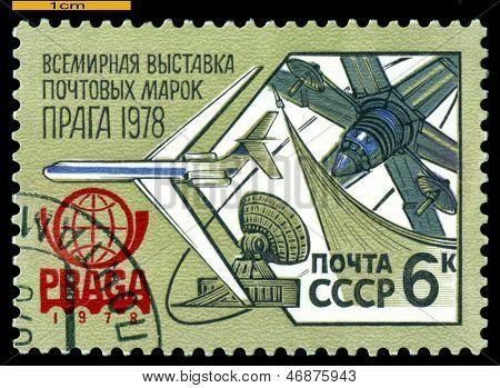 Vintage  Postage Stamp. Philatelic Exhibition  Praga 78.