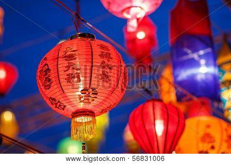 International Lanterns