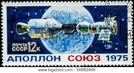 RUSSIA - CIRCA 1975: Post stamp printed by USSR devoted to the experimental space flight Soyuz Apollo, circa 1975