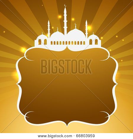 islamic allah design with space for your text