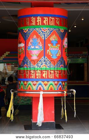 Giant Colorful Prayer Wheel In Shangri-la, China