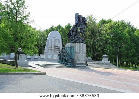 Monument To The Soviet Victory Over Fascism In World War Ii