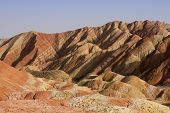 stock photo of landforms  - Landformed geological - JPG