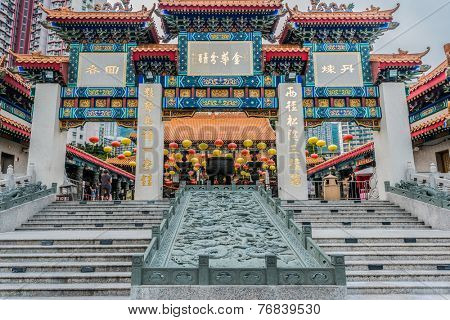 Kowloon, Hong Kong ,China - may 30 2014: Entrance gateway of Sik Sik Yuen Wong Tai Sin Temple Kowloon in Hong Kong