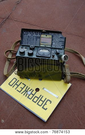 KIEV, UKRAINE -NOV 3: Vintage Soviet Geiger counter during historical military reenactment, festival and exhibition, November 3, 2013 Kiev, Ukraine