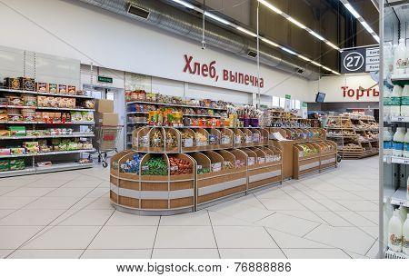 Samara, Russia - November 11, 2014: Interior Of The Hypermarket Karusel. One Of Largest Retailer In