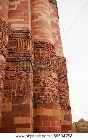Carving Details On Qutub Minar