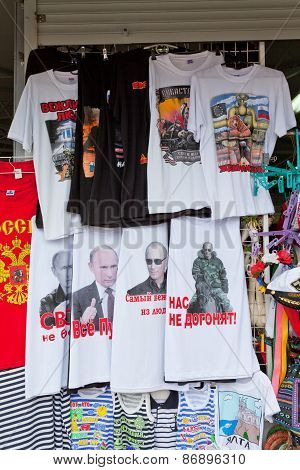 Sale Of T-shirts About The Image Of The President Of Russia