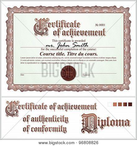 Brown certificate. Template. Horizontal.