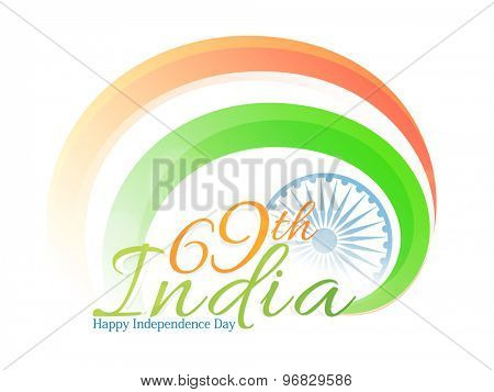 Shiny national tricolor with Ashoka Wheel for 69th Indian Independence Day celebration.
