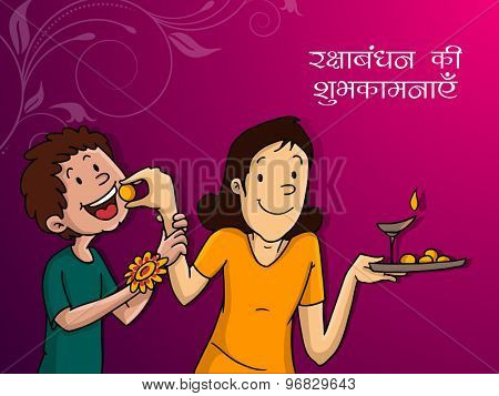 Cute sister feeding sweet to her brother after celebrating Indian festival, Raksha Bandhan with Hindi wishing text (Best Wishes for Raksha Bandhan) on floral design decorated background.
