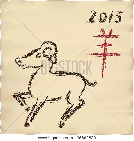 Chinese Sheep Year
