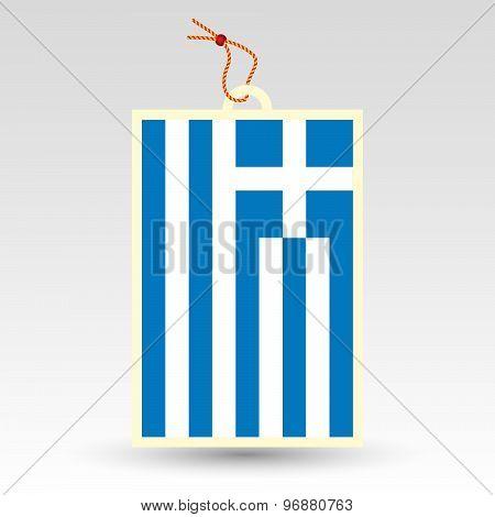 Greek Price Tag - Symbol Of Made In Greece
