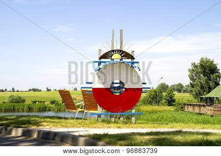 Deck chairs on the shores of picturesque Lake