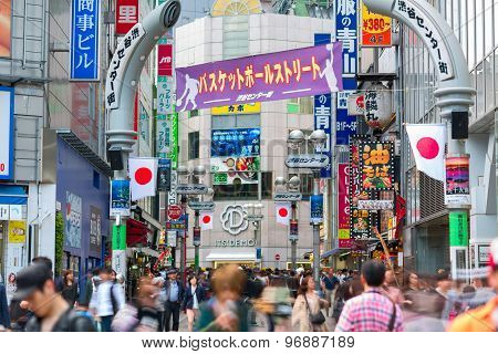 Shibuya district in Tokyo city