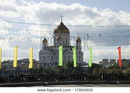 Temple Of The Christ Of The Savior