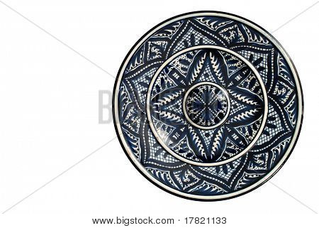 Antique Islamic Charger