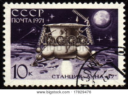 Post Stamp With Soviet Station Luna-17 On Lunar Surface