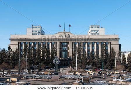City hall in Krasnoyarsk
