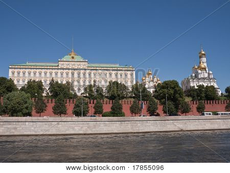 Moscow, Kremlin Fortress