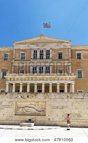 Parliament Building, Athene
