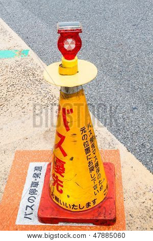 Lighting And Traffic Cone