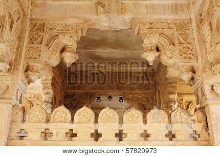 Indian Palace, Bundi