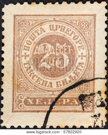 Short-paid Stamp Printed In The Montenegro