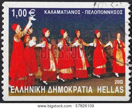 Greek National Folk Kalamatianos Dance