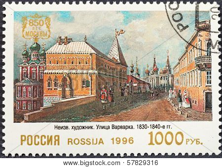 Shows Old Varvarka Street In Moscow 1830-40 Yars
