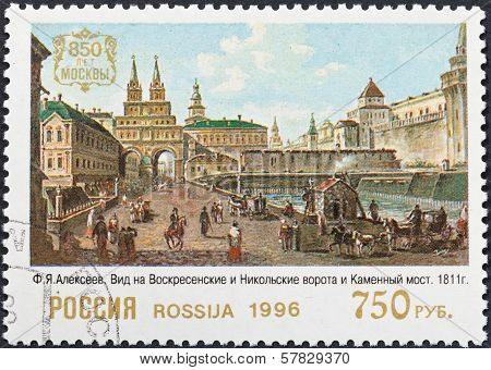 View Of Kremlin Gates And Stone Bridge In Moscow