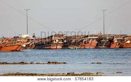 Dhow Harbor In Al Wakrah, Qatar