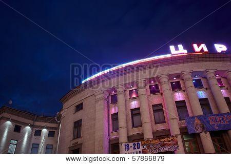 Circus Stable, Kiev