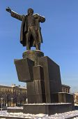 stock photo of lenin  - Monument to Lenin in St - JPG