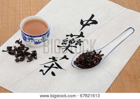 Oolong herb with chinese herbal tea calligraphy script and teacup over rice paper and bamboo background. Camellia sinensis. Translation reads as chinese herbal tea.