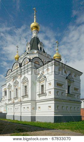 Prison Church Of St. Elizabeth In Dmitrov's Kremlin