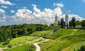 picture of kiev  - Kiev Pechersk Lavra Orthodox Monastery and Memorial to famine  - JPG