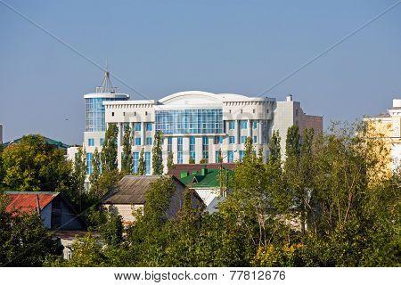 Russia. Tambov. Building Of Rosreestr
