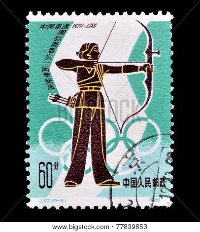 China 1980