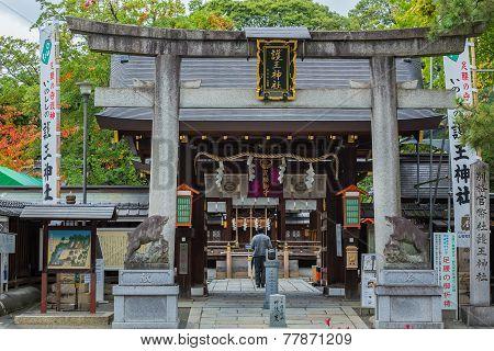Go-o Jinja Shrine in Kyoto