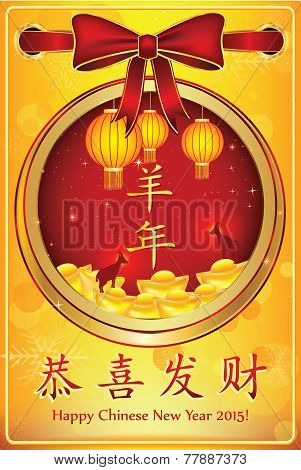 Printable greeting card for the Chinese New Year.