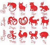 stock photo of chinese zodiac animals  - Illustrations or icons of all twelve Chinese zodiac animals - JPG