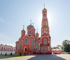 stock photo of ascension  - Russia - JPG