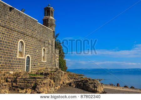 The Church of the Primacy - Tabgha. Sea of Galilee in Israel.  Benedictine monastery. Jesus then fed with bread and fish hungry people