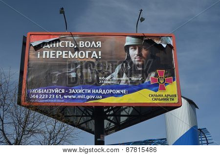 KIEV, UKRAINE - APRIL 13, 2015. Ukrainian military propaganda.Poster on billboard.Civil War in Ukraine. April, 2015 Kiev, Ukraine