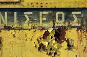picture of caboose  - Old and abandoned passenger train wagon detail - JPG