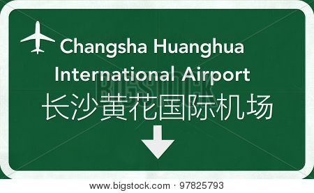 Changsha Huanghua China International Airport Highway Sign