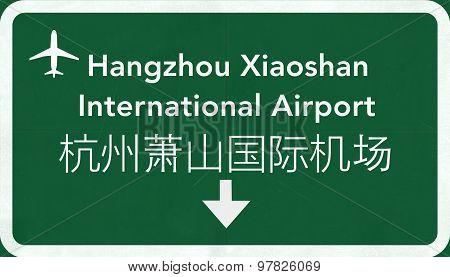 Hangzhou Xiaoshan China International Airport Highway Sign